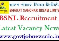 BSNL Recruitment 2021