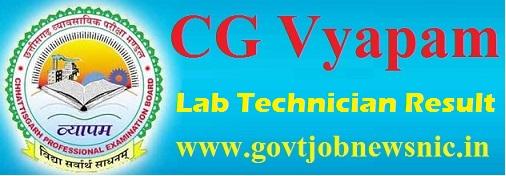 CG Vyapam Lab Technician Result 2021