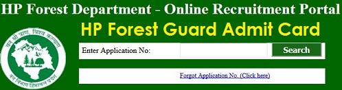 HP Forest Guard Admit Card 2020