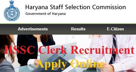 HSSC Clerk Recruitment 2021