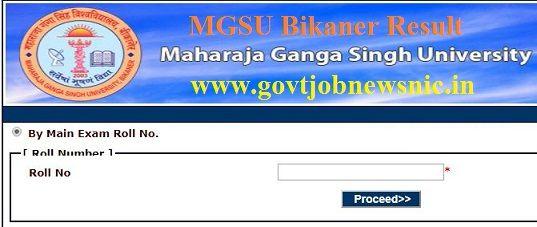 MGSU Bikaner Result 2020