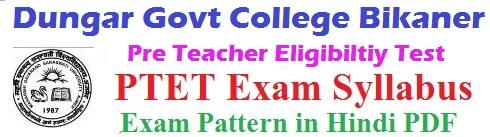 Rajasthan PTET Syllabus 2019