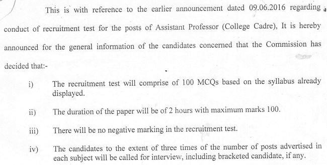 HPSC Assistant Professor Syllabus 2019