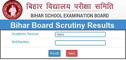 Bihar Board Scrutiny Results 2019