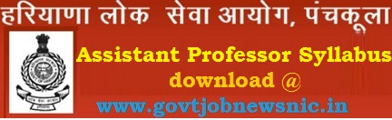 HPSC Assistant Professor Syllabus 2021