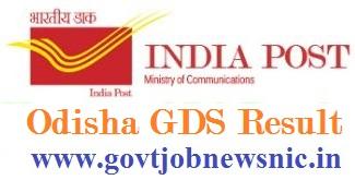 Odisha Postal Circle GDS Result 2019