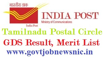 Tamil Nadu Gramin Dak Sevak Result 2020