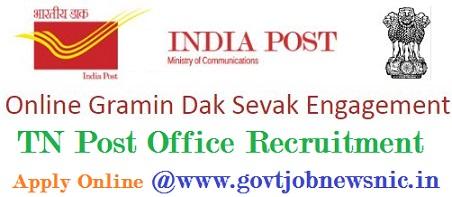 TN Postal Circle Recruitment 2020
