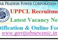 UPPCL Recruitment 2019