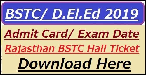 Rajasthan BSTC Admit Card 2019