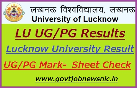 Lucknow University Result 2019-20