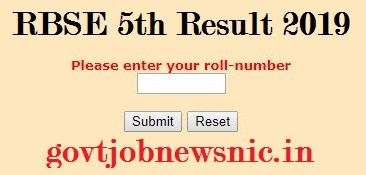 RBSE 5th Result 2019