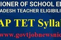 AP TET Syllabus 2019
