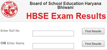 HBSE 9th 11th Class Result 2020