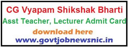 CG Vyapam Shikshak Admit Card 2019