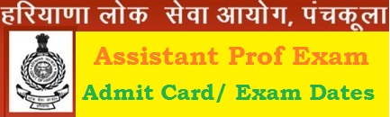HPSC Haryana Assistant Professor Admit Card 2019