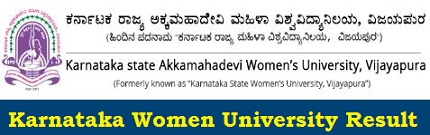 Akkamahadevi Women University Result 2019