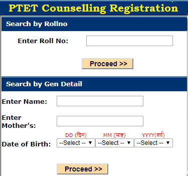 Rajasthan PTET Counselling Process 2019