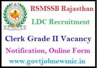 RPSC LDC Recruitment 2020