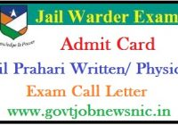 Rajasthan Jail Prahari Admit Card 2021