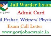 Rajasthan Jail Prahari Admit Card 2020