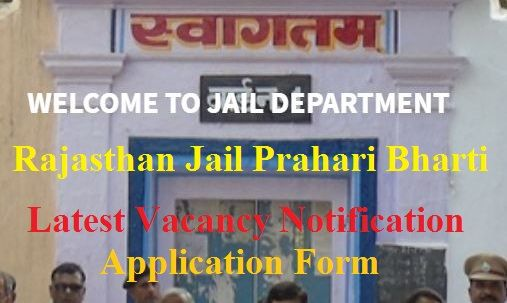 Rajasthan Jail Prahari Recruitment 2019