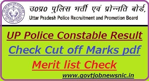 UP Police Constable Result 2020