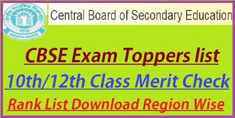 CBSE 10th/12th Toppers list 2021