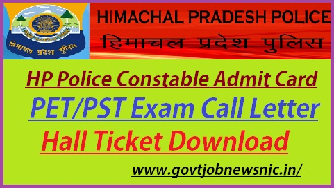 HP Police Admit Card 2019