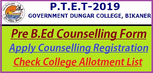 Rajasthan PTET Counselling Form 2019