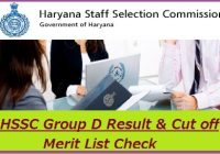 HSSC Group D Result 2020