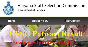 HSSC Patwari Result 2019