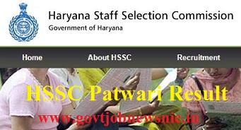 HSSC Patwari Result 2019
