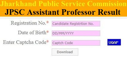 JPSC Assistant Professor Result 2019