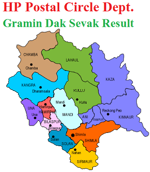 HP Gramin Dak Sevak Result 2019 HP GDS Result Merit List