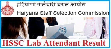 HSSC Lab Attendant Result 2019