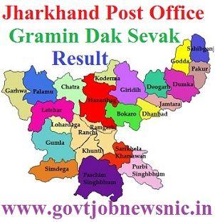 Jharkhand Gramin Dak Sevak Result 2019