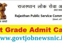 RPSC 1st Grade Teacher Admit Card 2020