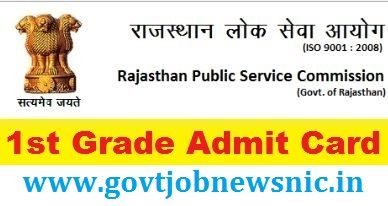 RPSC 1st Grade Teacher Admit Card 2019