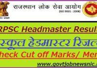 RPSC Headmaster Result 2019