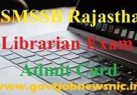 RSMSSB Librarian Admit Card 2019