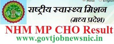 NHM MP CHO Result 2019
