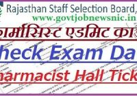 RSMSSB Pharmacist Admit Card 2019
