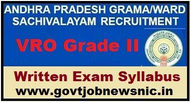AP Grama Sachivalayam VRO Syllabus 2019