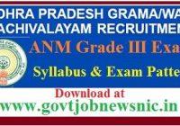 AP Grama Sachivalayam ANM Syllabus 2019