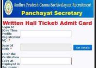 AP Grama Sachivalayam Panchayat Secretary Hall Ticket 2019