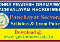 AP Grama Sachivalayam Panchayat Secretary Syllabus 2020