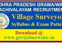 AP Grama Sachivalayam Village Surveyor Syllabus 2021