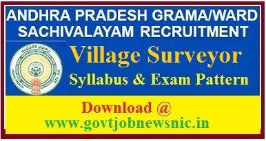AP Grama Sachivalayam Village Surveyor Syllabus 2019
