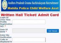 AP Mahila Police and Child Welfare Assistant Hall Ticket 2019